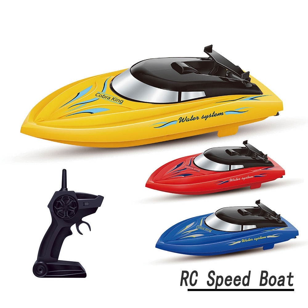 Crazon RH701 1/47 2.4G RC Boat Electric Ship Vehicles Model RTR Toys
